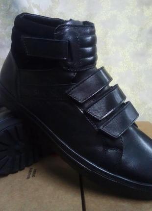 2041ca3d7 Зимние ботинки под кеды на молнии и липучках rondo распродажа!40,41,45р