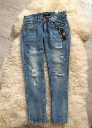 Дуже круті джинси мом