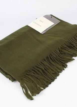 Плотный, нежный кашемировый шарф, палантин sky cashmere 7080-13 хаки