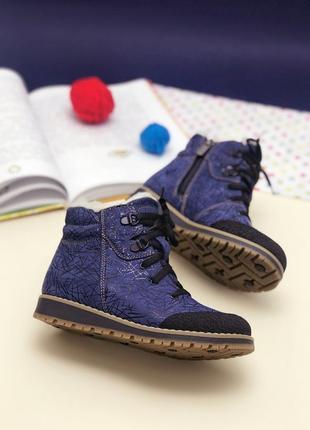 Зимние ботинки с ортопедической подошвой