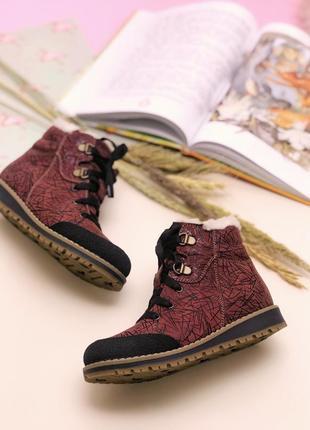 Зимние ботинки с ортопедической подошвой 30 размер большемерят
