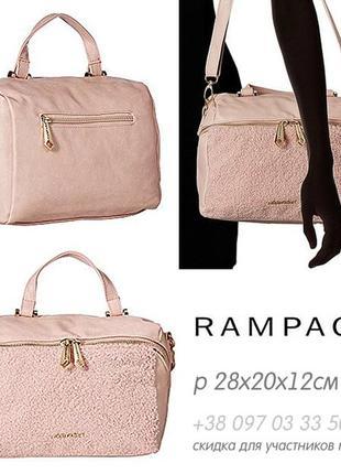 Rampage - пудровая сумка, средний размер, необычный дизайн, оригинал, бежевая, розовая