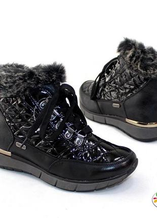Ботинки мембранные 37 р marco tozzi германия оригинал