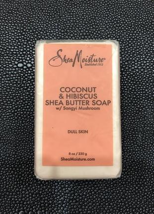 Мыло shea mousture