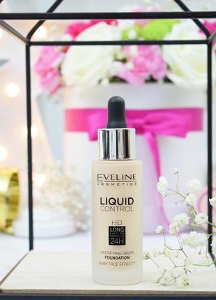 Eveline liquid control hd foundation жидкая тональная основа оттенок 010 light beige