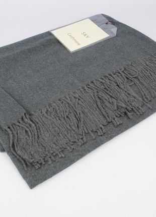 Плотный, нежный кашемировый шарф, палантин sky cashmere 7080-14 графит