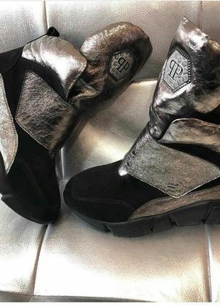 Шикарнейшие ботиночки ,кросы на плотформе, натуральная кожа и замша 36-40
