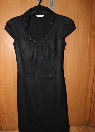 Классическое платье ,под ремешок phardi