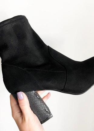 Сапоги ботинки 37 размер