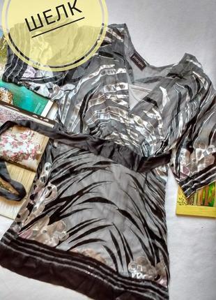 """Платье - туника 2 в 1 (майка + туника) с шелковой отделкой """"principles"""""""