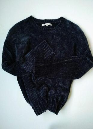Велюровый плюшевый объемный синий свитер оверсайз