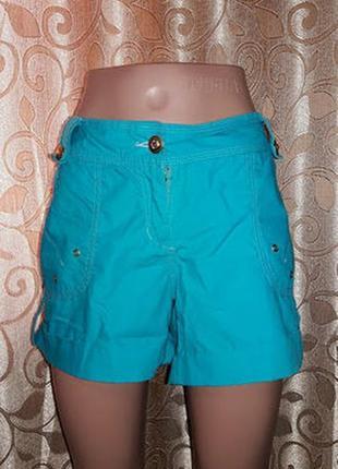 Стильные женские короткие шорты select