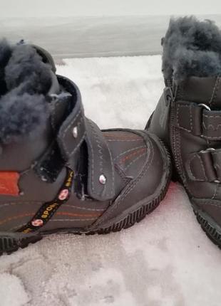 Зимние сапоги на мальчика 23 размер
