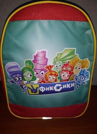 Рюкзак, рюкзачок, портфель, сумка, сумочка фиксики