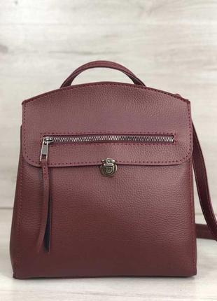 Бордовая сумка-рюкзак через плечо молодежный женский из кожзама