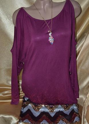 Коктейльное ,обалденное, нарядное платье, новое без бирки от bodyflirt boutique.