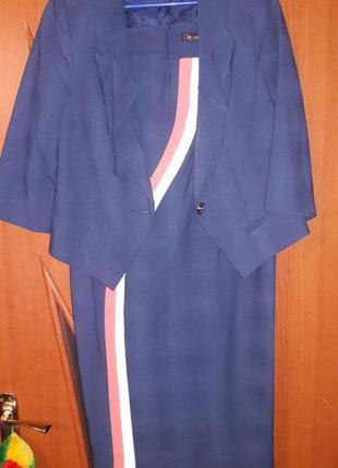 Костюм (сарафан и пиджак)