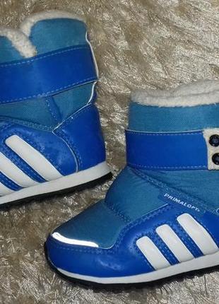 Сапоги дутики ботинки adidas