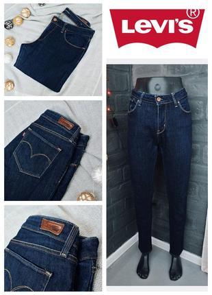 Levis bold curve джинсы стрейч, заужены, скинни,темно синие