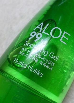 Holika holika aloe 99% soothing gelувлажняющий гель с алоэ 99%, 250мл