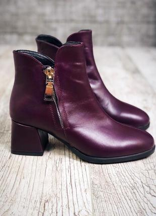 Кожаные ботинки ботильоны на небольшом каблуке с молнией. 36-40