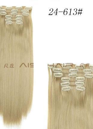Накладные волосы блонд №24/613 затылочная прядь на заколках длина 56 см 117