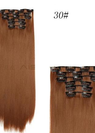 Накладные волосы рыжий №30 затылочная прядь на заколках длина 56 см 117
