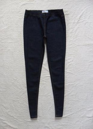 Стильные джинсы джеггинсы скинни clockhouse, 8-10 размер.