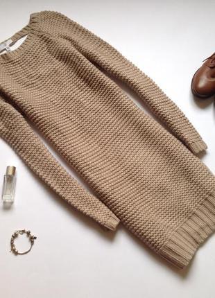 Платье свитер оверсайз миди missguided