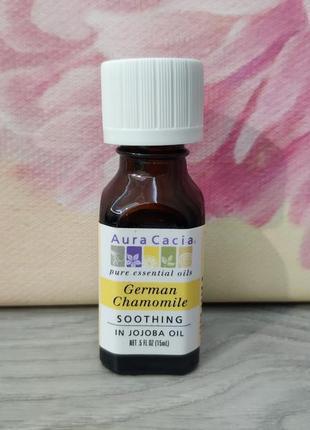 Масло ромашки аптечной в масле жожоба aura cacia