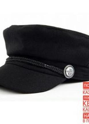 Акция! подарок каждому! новые стильные кепи, кепка, фуражка, капитанка, картуз