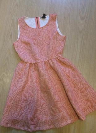 Очень красивое платье р.с  распродажа!