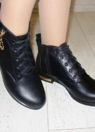 Кожаные черные ботинки на шнуровке натуральная кожа