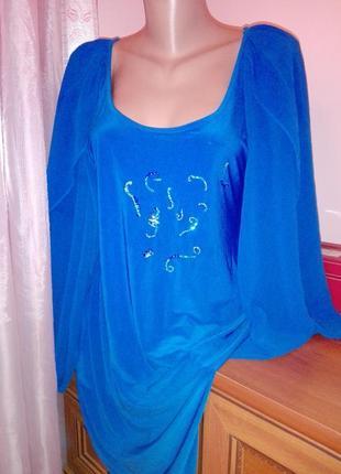 Новое нарядное платье туника от dorothy perkins