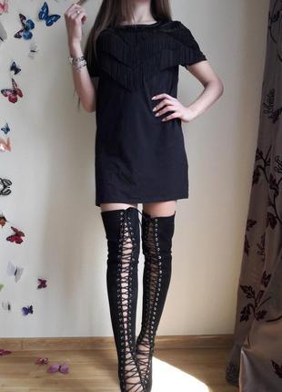 Цікаве плаття