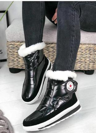 Ботинки дутики зимние
