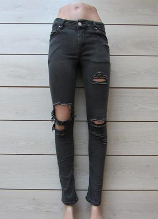 Рваные скинни узкие джинсы от asos