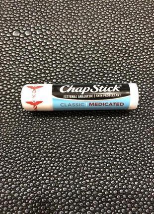 Гигиенический бальзам для губ chapstick