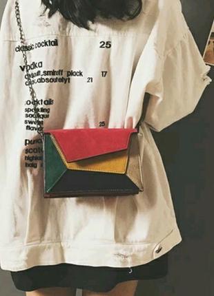 Необычная разноцветная маленькая сумка/клатч через плечо на цепочке