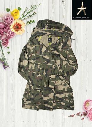 Новая куртка хаки с капюшоном и регулирующиеся рукава atmosphere