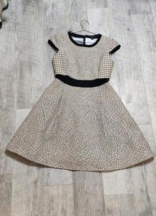 Платье сарафан офисный вариант