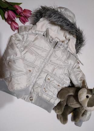 Теплая курточка пуховик 7-8лет