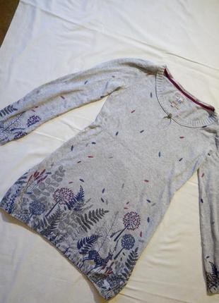 Стильный свитерок c красивым принтом