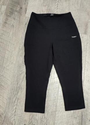 Лосины спортивные штаны брюки легинсы оригинал