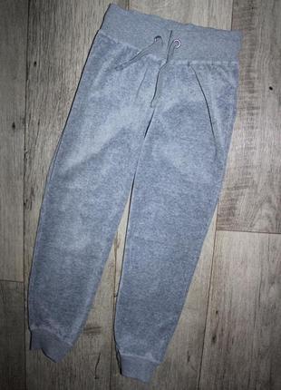 Серые спортивки спортивные штаны вельвет 7 лет, рост 122 см.