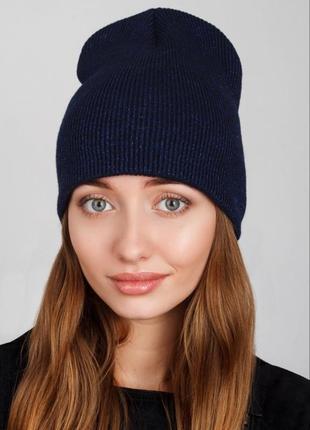 Удлиненная женская шапка с люрексовой ниткой, без отворота,тёмно-синий