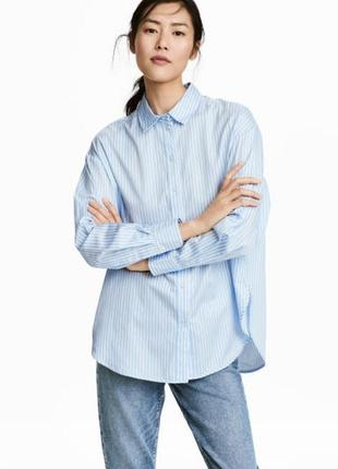 Длинная хлопковая рубашка оверсайз h&m