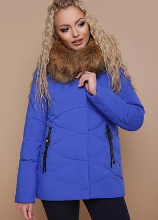 Женская зимняя куртка с капюшоном мех-енот размеры:s,xl,2xl