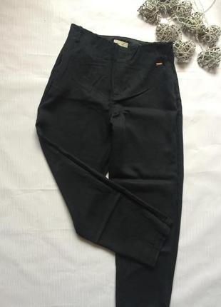 Шикарные брюки  atmosphere