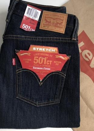 Джинсы женские levi's 501 ct jeans for women. новые, оригинал4